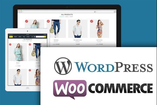 تصميم متاجر إلكترونية . تصميم مواقع التجارة الإلكترونية