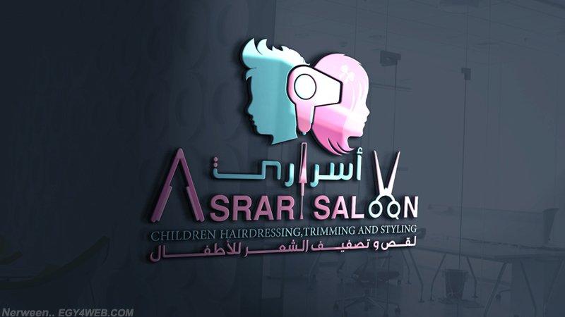 logo-design-020