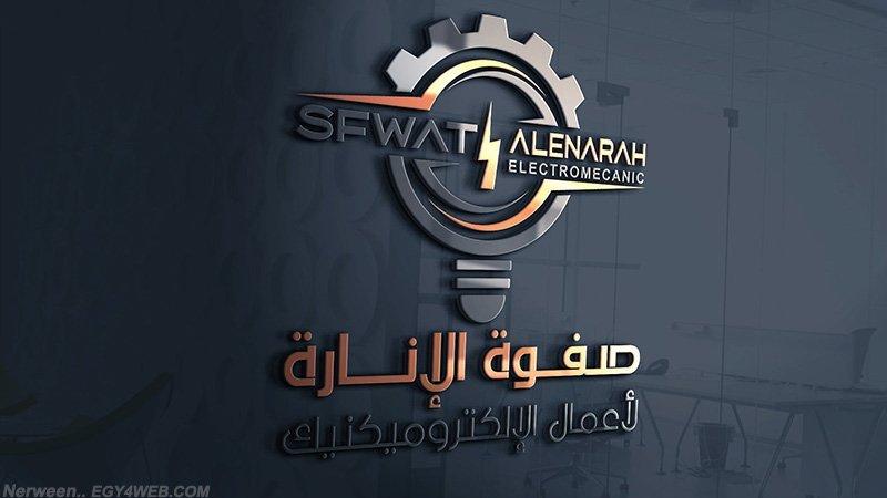 logo-design-028