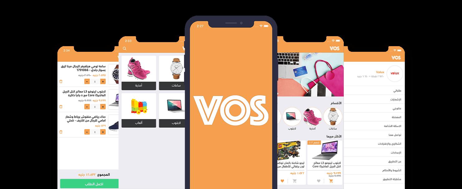 تصميم تطبيق متجر الكتروني متكامل Android و IOS