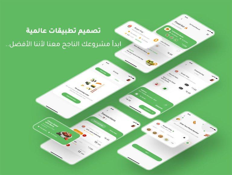مبرمج تطبيقات Android