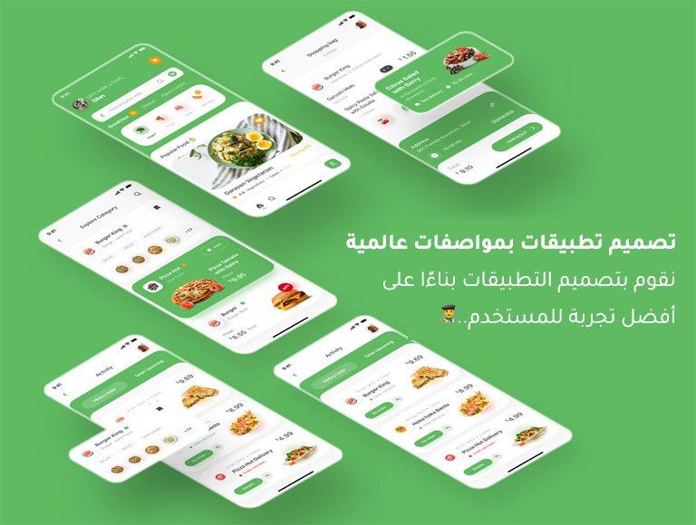 مبرمج تطبيقات iPhone