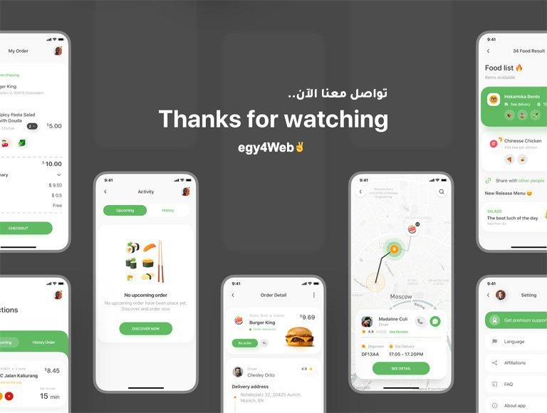 مبرمج تطبيقات Android & iPhone