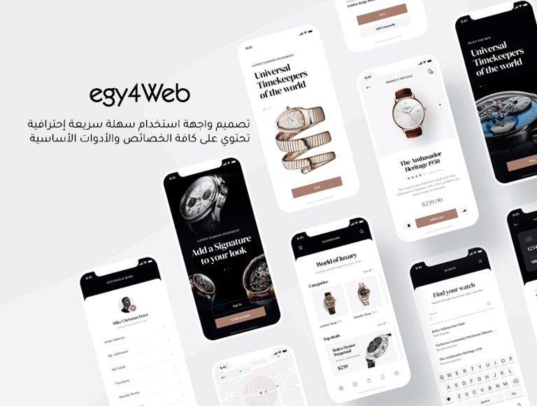 تصميم تطبيق سوق الأعضاء (المعلن والمشتري)